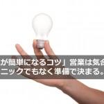 1lamp-432249_1280